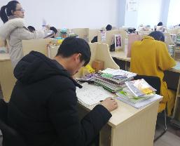 考研自习室